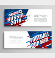 set of two modern cards of a football cup 2018 vector image