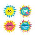 60 percent discount sign icon sale symbol vector image