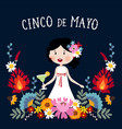 cinco de mayo greeting card invitation with vector image vector image