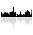 moscow skyline vector image vector image