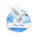 white dove emblem vector image