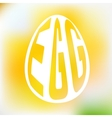 silhouette egg with text inside on blur vector image