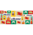 travel and tourism icons Moscow vector image vector image