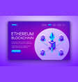 ethereum cryptocurrency blockchain vector image vector image