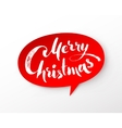 Paper banner with Merry Christmas lettering vector image