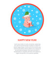 pig with gift box in hat new year or christmas vector image vector image