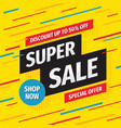 super sale concept banner template design vector image vector image
