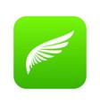 wing icon digital green vector image vector image