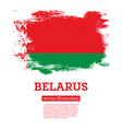 belarus flag with brush strokes independence day vector image vector image