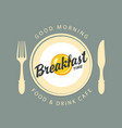 breakfast banner with fried egg fork and knife vector image vector image