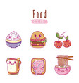cute food kawaii cartoons vector image vector image