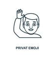 private emoji icon monochrome style design from vector image
