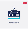 two color personal card contact data icon from vector image vector image