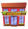 vegetarian cafe restaurant building exterior vector image vector image