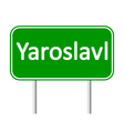 Yaroslavl road sign vector image vector image