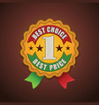 Best choice fabric badge vector | Price: 3 Credits (USD $3)