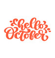 hello october orange text hand lettering phrase vector image vector image