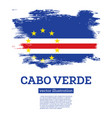 cabo verde flag with brush strokes independence vector image vector image