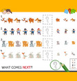 complete the pattern activity vector image vector image