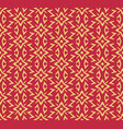 simple abstract seamless ornament pattern vector image