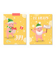 wishes greeting with piglets gifts and card vector image vector image