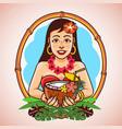 hawaii hula girl holding coconut cocktail vector image vector image