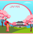 japan poster with traditional oriental elements vector image vector image