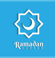 ornament and moon ramadan paper cut art vector image