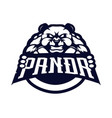 panda mascot logo design silhouette version vector image