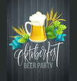 poster template oktoberfest beer party vector image
