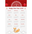 calendar template for dog year in chinese vector image