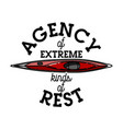 color vintage agency of extreme emblem vector image vector image