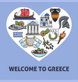 welcome to greece greek national symbols traveling vector image vector image