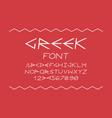 greek italic font alphabet vector image vector image