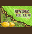 greeting card for jewish sukkot vector image