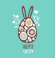 happy easter card cute chocolate bunny egg vector image vector image