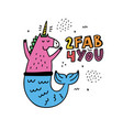 unicorn mermaid sticker vector image vector image