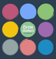 grunge circle set round design elements vector image