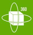 virtual cube icon green vector image vector image