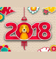 2018 chinese new year banner earthen dog eastern vector image vector image