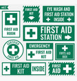 first aid label vector image vector image