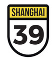 shanghai city sign vector image