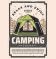 camping tours recreation sport adventure vector image