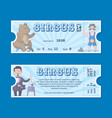 circus ticket templates vector image