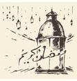 holy month muslim ramadan kareem flat vector image vector image