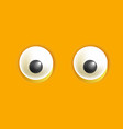 smiley eyes isolated cartoon vector image