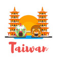 composition of taiwan cultural symbols vector image vector image