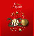 new year 2020 french card gold holiday ornament vector image vector image