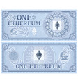 one ethereum abstract banknote vector image vector image
