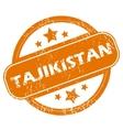 Tajikistan grunge icon vector image vector image